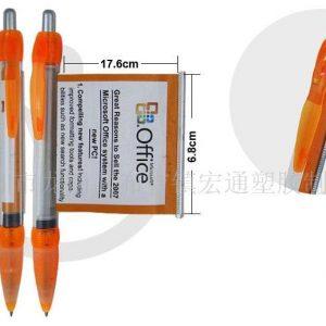 Bút bi quảng cáo - B 001