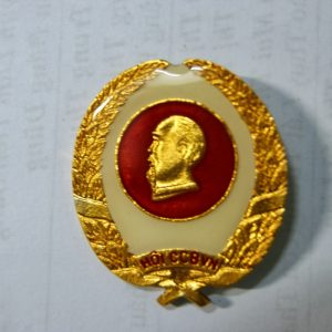 Huy hiệu Cựu chiến Binh