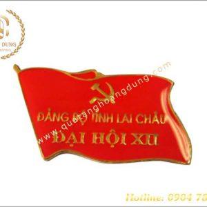 Huy hiêu đảng - HHĐ 001